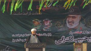 ششمین سالگرد شهادت سردار شهید لکزایی در شهرستان نیمروز
