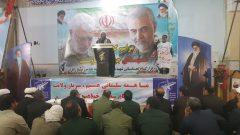 گرامیداشت یاد و خاطره سپهبد شهید سلیمانی و شهدای جبهه مقاومت در شهرستان زابل