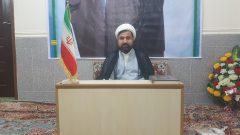 پیام امام جمعه شهرستان هیرمند به مناسبت حلول سال ۱۴۰۰ شمسی