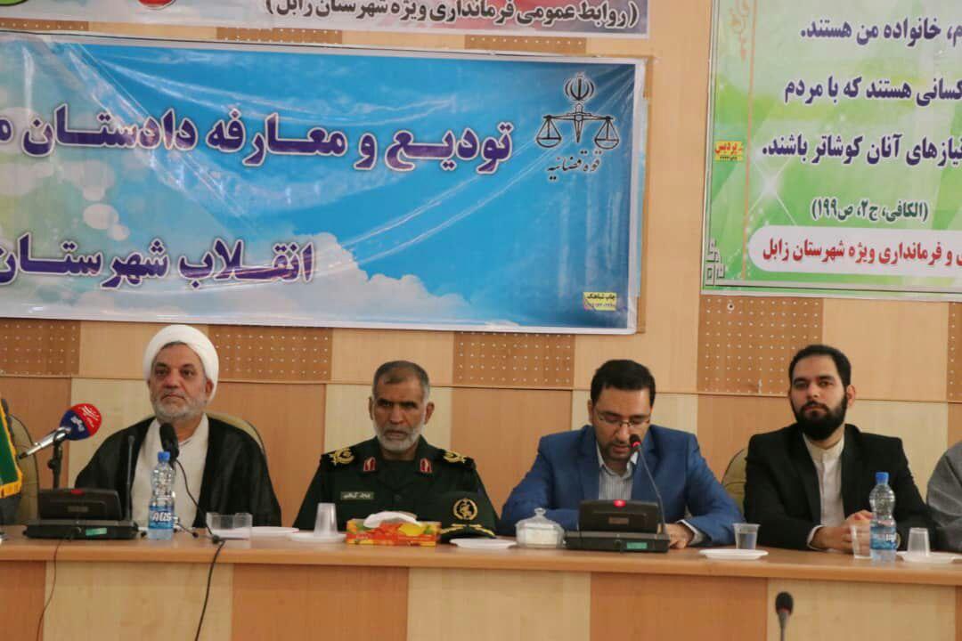 ایرج جهانتیغ فرد، به عنوان دادستان عمومی و انقلاب اسلامی شهرستان زابل معرفی شد