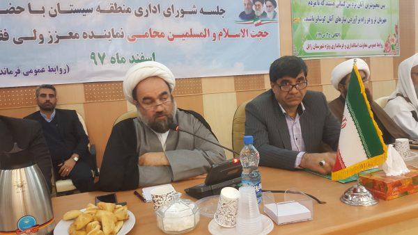 سفر حجت الاسلام والمسلمین مصطفی محامی به منطقه سیستان