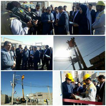 آغاز فعالیت رسمی گروه عملیاتی اصلاح و بازسازی خطوط گرم انتقال نیرو در شهرستان زابل