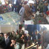 مراسم ویژه مهمانی لاله ها در زابل برگزار شد