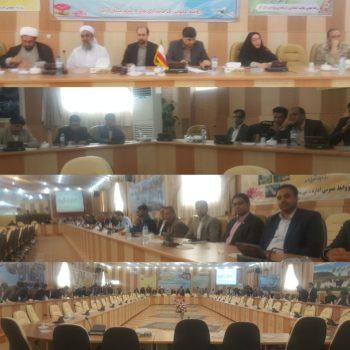 اولین جلسه شورای اداری شهرستان زابل در شروع سال کاری ۱۳۹۸ سال رونق تولید در محل فرمانداری برگزارشد