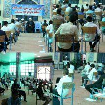 آزمون ورودی مدارس علمیه منطقه سیستان همزمان با سراسر کشور در مصلی المهدی(عج) زابل برگزار شد