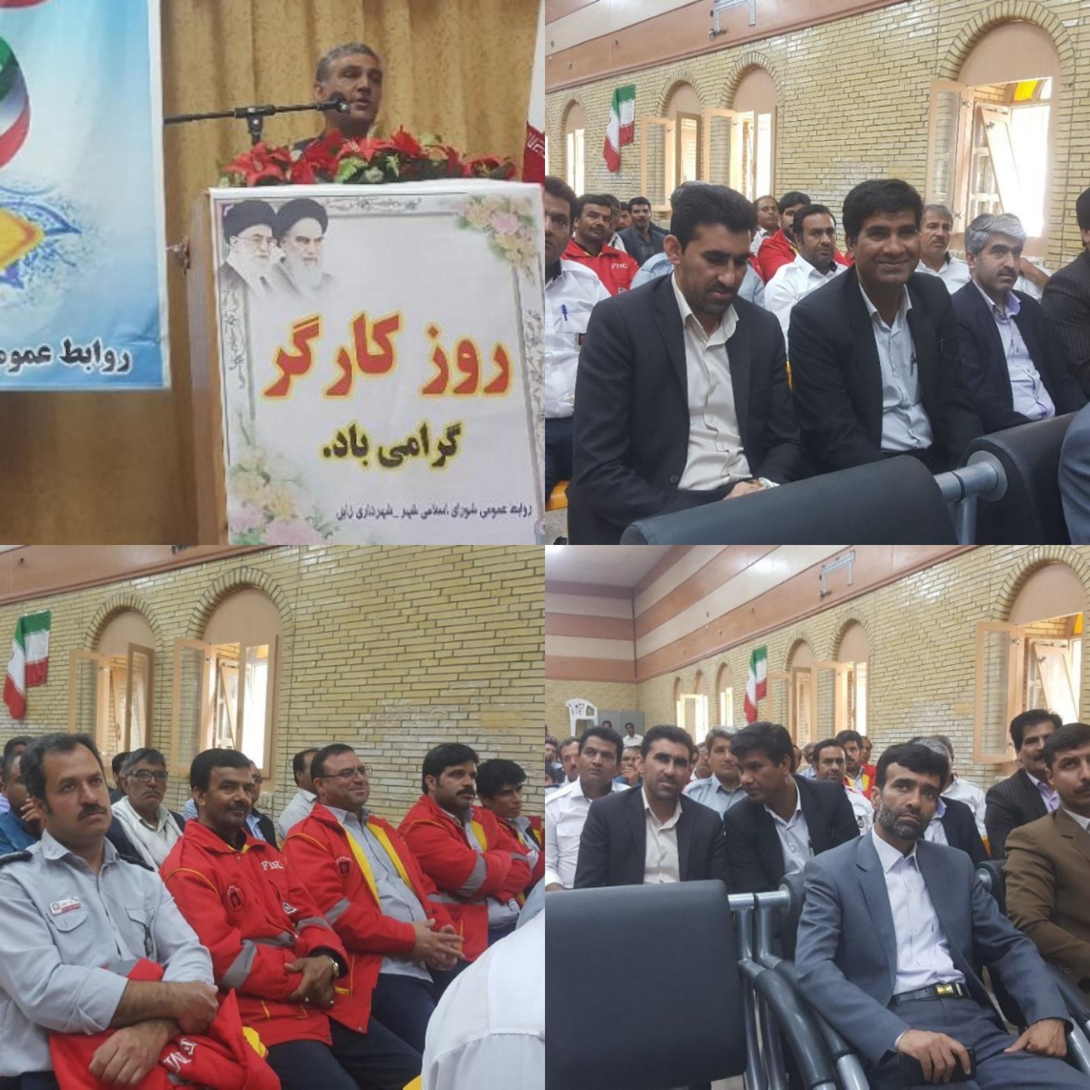 همایش ویژه هفته کارگر در سالن اجتماعات شهرداری زابل برگزار شد