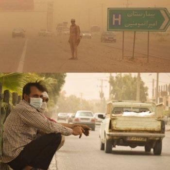 شرایط فوق العاده بر هوای بحرانی منطقه سیستان + اطلاعیه ستاد مدیریت بحران مبنی بر تعطیلی چهارشنبه