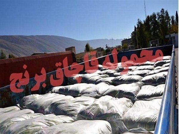 کشف ۲۴ تن برنج قاچاق در نیمروز