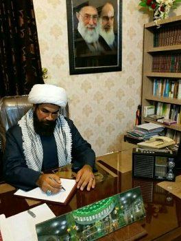 پیام تبریک امام جمعه زابل، به دنبال انتصاب خانم نعیم پور به عنوان مدیر این مجموعه