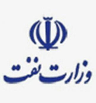 توضیحات وزارت نفت درباره گازرسانی به زاهدان و زابل