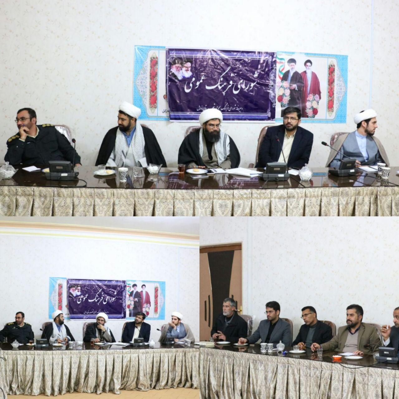 جلسه شورای فرهنگ عمومی شهرستان زابل