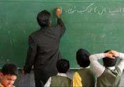 عبید ملک رئیسی آموزگار اهل سیستان و بلوچستان: فیش حقوقی نداریم/ ماهی ۵۰۰ هزار تومان حقوق می گیریم