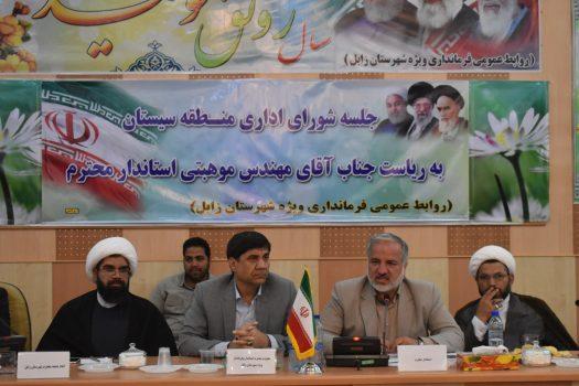 خدمات ارائه شده در سیستان علیرغم گستردگی و تنوع، در شأن و جایگاه و عظمت جمهوری اسلامی ایران نیست