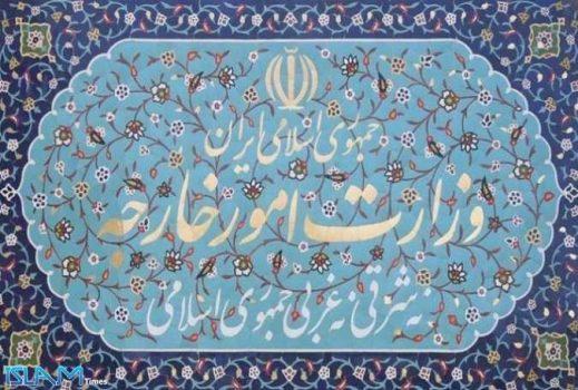 بیانیه وزارت امور خارجه جمهوری اسلامی ایران در رد و محکومیت بیانیه سران سه کشور اروپایی