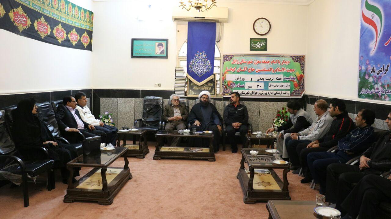 حجت الاسلام و المسلمین کیخا امام جمعه شهرستان زابل: ورزش سلامت جسم را تضمین کرده و موجب ایجاد نشاط در جامعه میشود