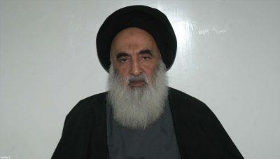 پیام تسلیت آیت الله سیستانی به رهبر معظم انقلاب اسلامی