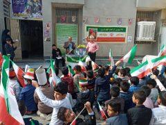 جشنواره فجر سلیمانی ویژه ایام الله دهه فجر در دبستان پسرانه هامون زابل برگزار شد