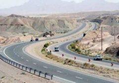 احداث بزرگراهها در سیستان و بلوچستان با تمام ظرفیت از ۱۵فروردین آغازشده است