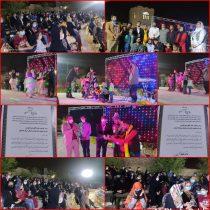 جشن بزرگ بعثت در زابل