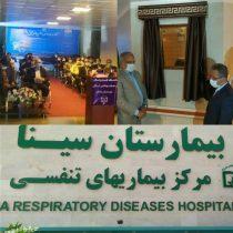 افتتاح بیمارستان تخصصی تنفسی سینا، با حضور معاونت درمانی وزارت بهداشت در زابل