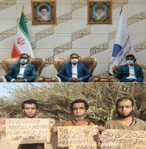 جزییات آزادی ۳ صیاد بلوچِ در بند دزدان دریایی سومالی