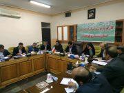 برگزاری هفتمین جلسه کمیته مشترک مرزی ایران و پاکستان در زاهدان