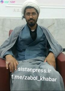 حجتالاسلام حمیدرضا جامعی رئیس اداره تبلیغات اسلامی شهرستان زابل