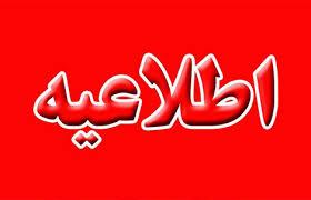 اطلاعیه نیروی زمینی سپاه در پی ربوده شدن مرزبانان بسیجی