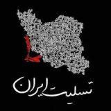 پیام تسلیت فرمانداران شهرهای حوزه سیستان در پی حادثه تروریستی محور خاش به زاهدان