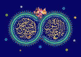 در سالروز میلاد باسعادت پیامبر رحمت حضرت محمد(ص) و امام جعفر صادق (ع)شهر زابل غرق شادی و سرور است