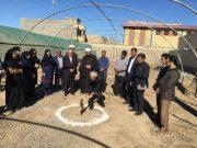 کلنگ احداث فروشگاه زنجیره ای رفاه شهرستان زابل به زمین زده شد