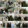 آیین تکریم ریاست اداره تبلیغات اسلامی شهرستان زابل برگزار شد
