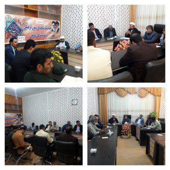 یکصدوششمین جلسه ستاد ساماندهی شئونات فرهنگی در مناسبتهای مذهبی زابل